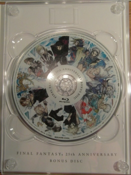Bonus BluRay disc.