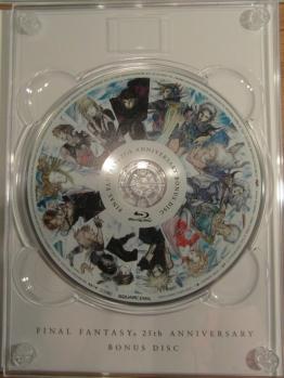 Bonus BluRay disc.
