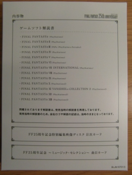 Contents of the manuals.