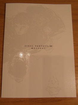 XIV item code booklet.