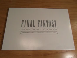 Box which contains an acrylic frame for the Amano art.